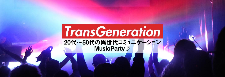 transgeneration-001