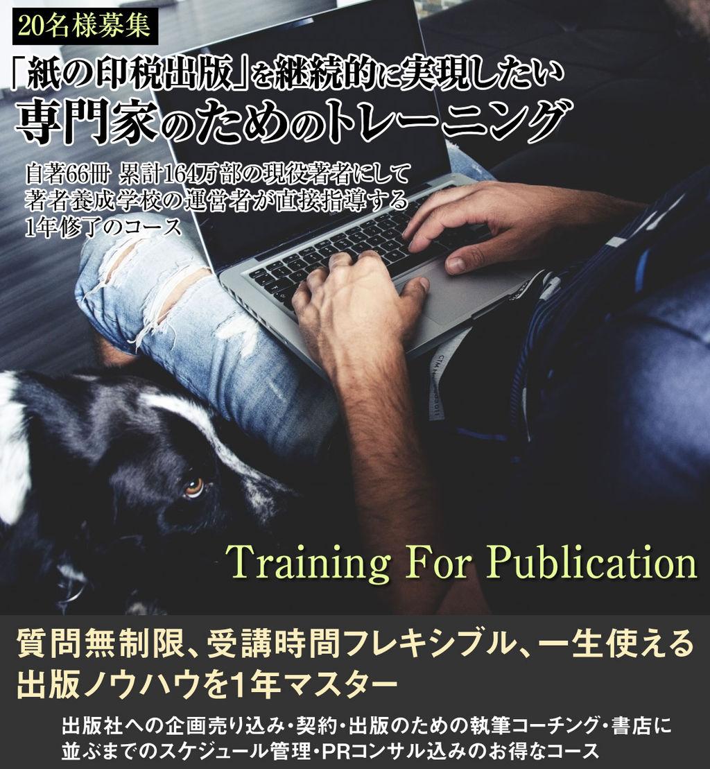 publication001-01