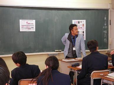 潮凪洋介 中学校にて