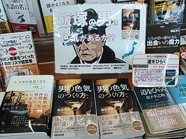 ABOOK幸袋店さま