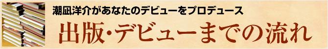 essayist2014-04-15-7