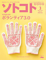 cover_201203