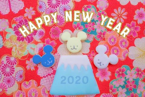 happy_newyear-07