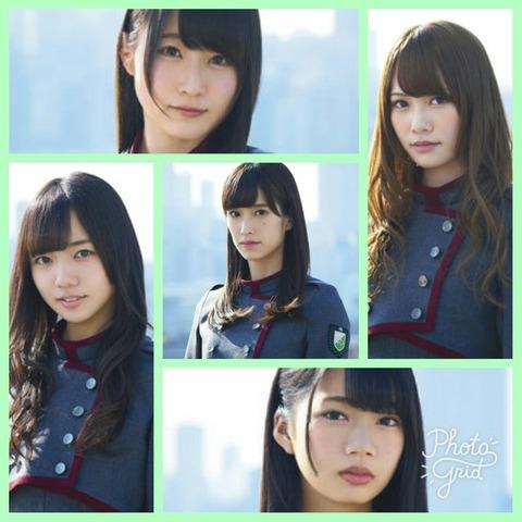1st-album-hiragana-unit