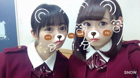 sub-member-7140_jpg