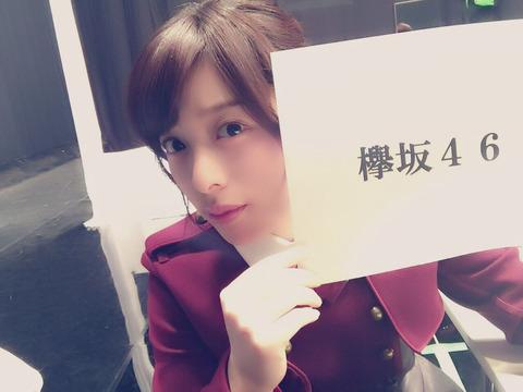 sub-member-6374_jpg