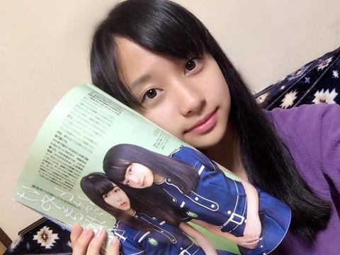 sub-member-6033_jpg