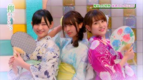 浴衣0820 志田 井口 守屋2
