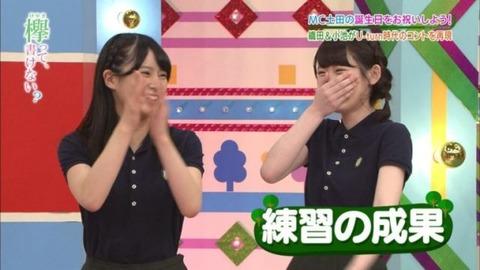 keyakake-95-nana-minami2-640x360