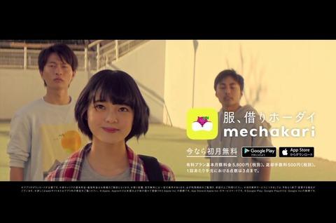 tokyo_torisetsu_img_533-07