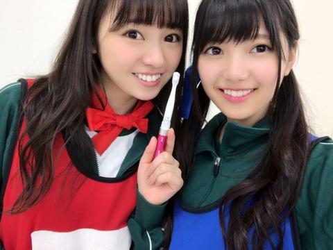 sub-member-6540_02_jpg