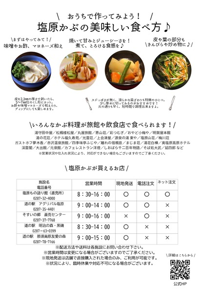 (改)ウェルカム新緑!_page2