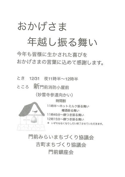20191231093827-0001