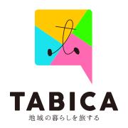 TABICAのホームページへ