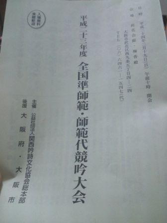 daijyunshipuro