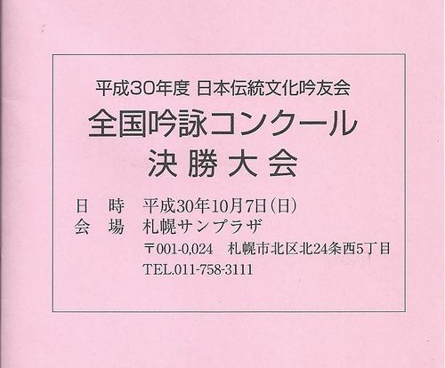 スキャン0004(1)