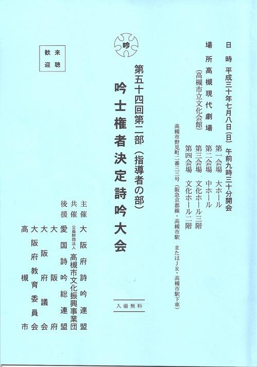 スキャン0001(1)