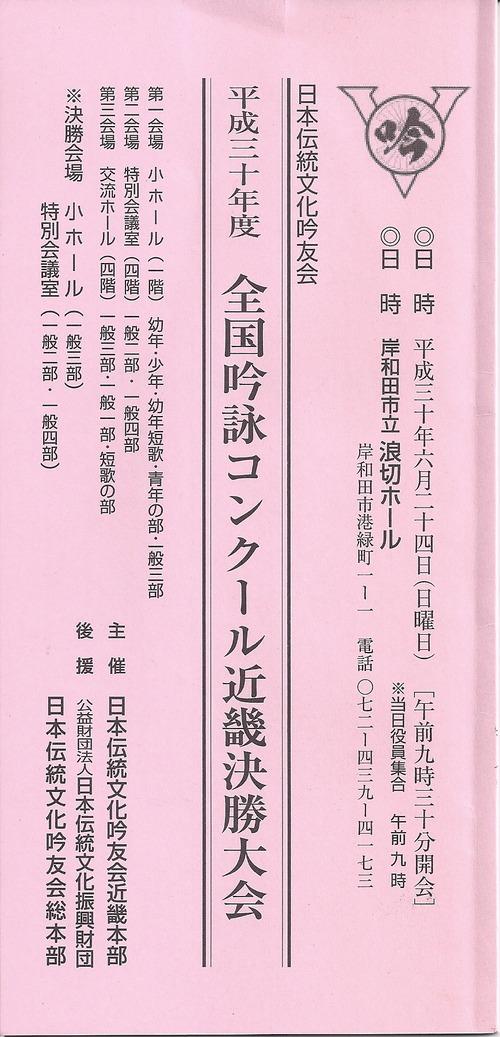スキャン0003(1)