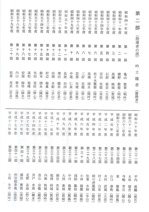 スキャン0004(2)