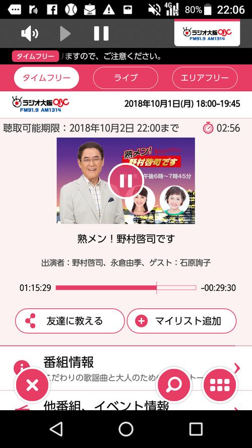 Screenshot_20181001-220612