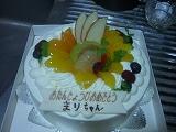 オカピーケーキ