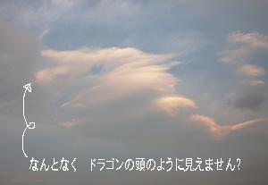 3cf9f76d.jpg
