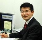 東京都調布市 会計で会社を強くする会計事務所 所長税理士 白庄司 英明