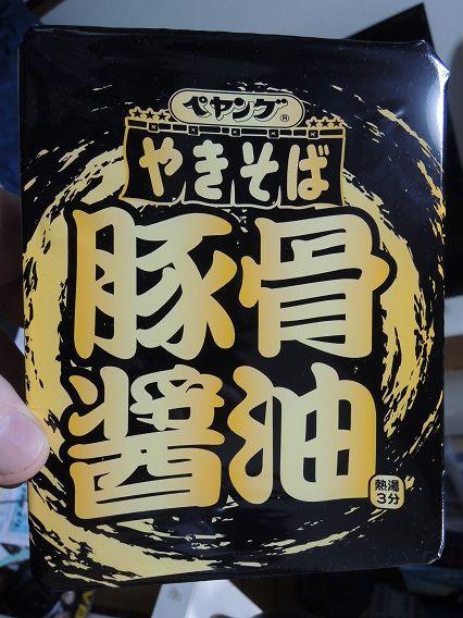 180429ペヤング豚骨醤油