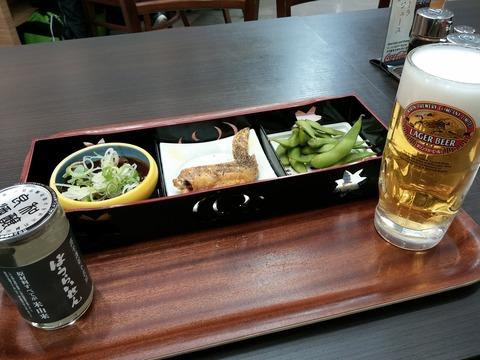名古屋空港にて