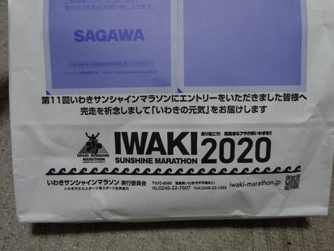 IMGP7062