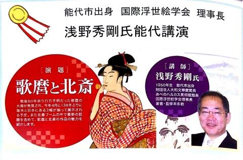 20周年しおり 2017-02-28_5