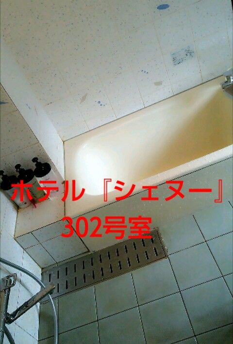 111111111DECOPETIT PHOTO