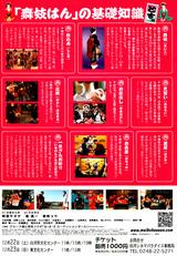 maiko_fb700