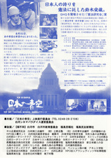 日本の青空_b