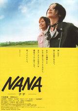NANA_A