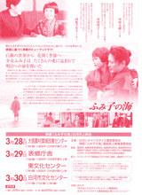 fumiko_b750