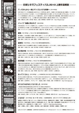 cinefes2010b1000