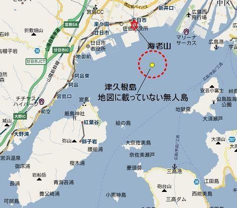 津久根島-2
