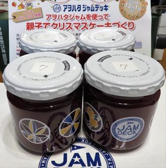 2018.10.25 研修旅行-11