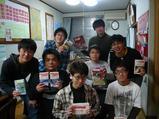 京都大学 鉄道研究部