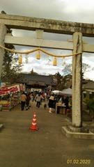 P_20200102_144146_p.jpg白子神社
