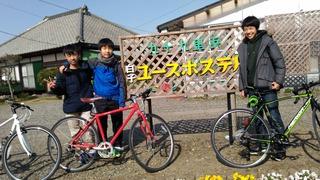 jpg2017自転車の三人