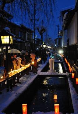 三寺まいり(飛騨市観光サイト)