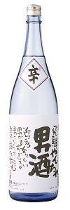 男酒1800