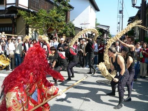 きつね火まつり蛇闘楽(飛騨市観光サイト)