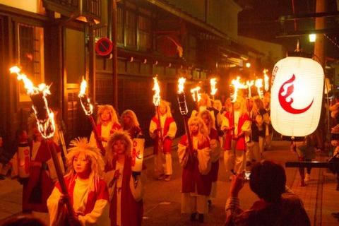 きつね火まつり(飛騨市観光サイト)