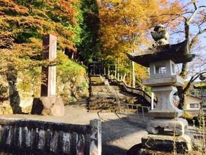 氣多若宮神社
