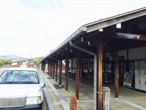 宮川タクシー