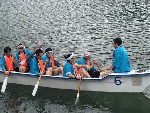 Eボート2