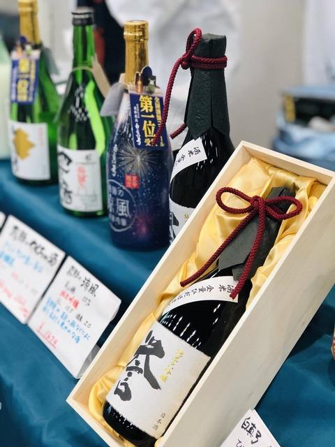 岐阜の酒に酔う2019in東京1